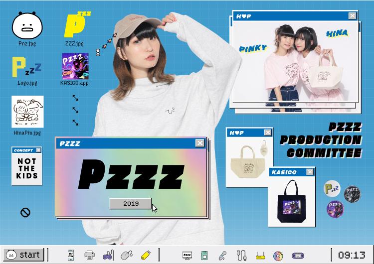 Pzzz 2019コラボコレクション発売決定!