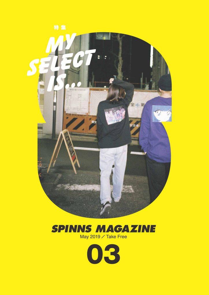 SPINNS MAGAZINE vol.03