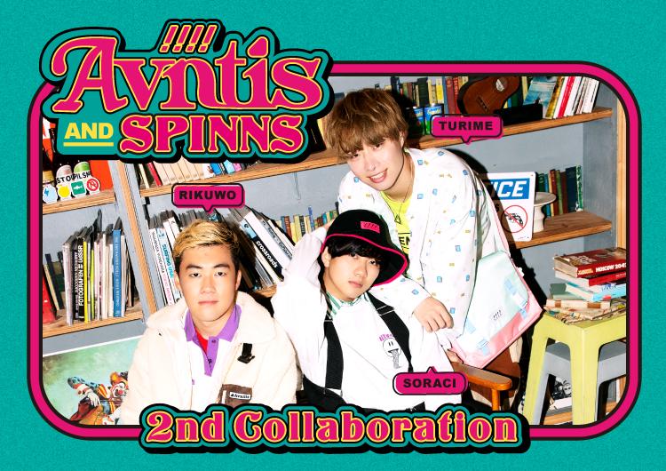大人気クリエイター「アバンティーズ」×「SPINNS」のコラボレーション第二弾がTOKYO GIRLS COLLECTIONにて発表!!