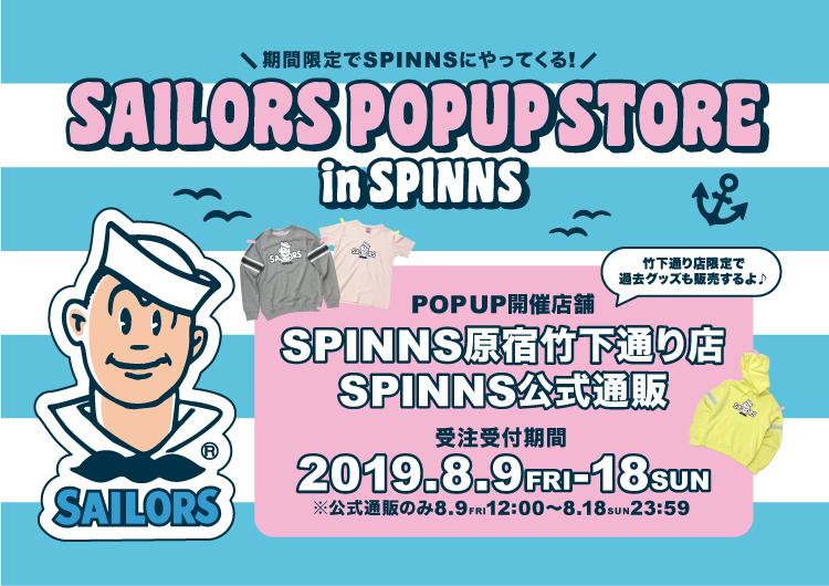 SAILORS×SPINNS
