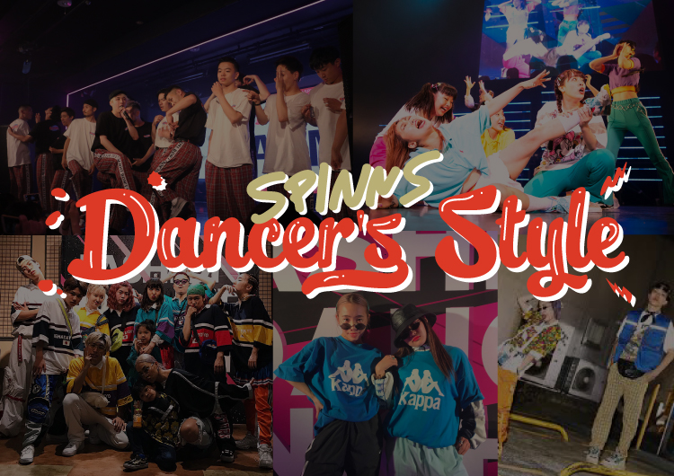 SPINNS Danser's Style