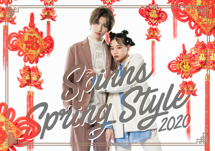 SPINNS SPRING STYLE 2020