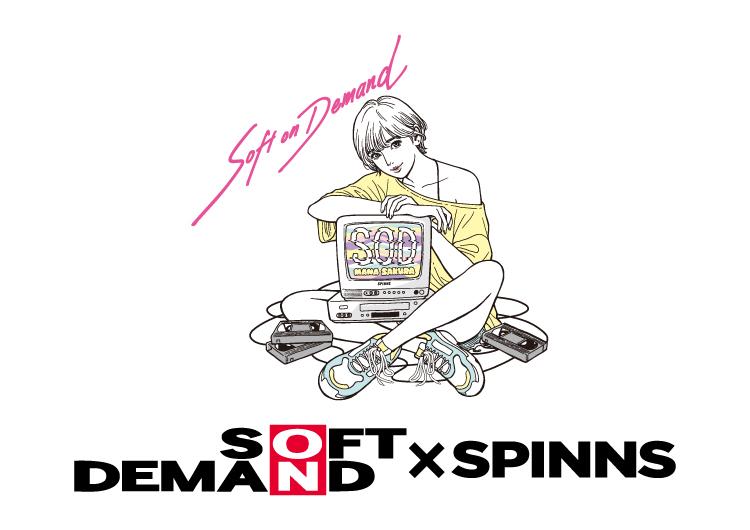 SPINNS×エロ?!ソフト・オン・デマンドとのコラボレーション企画にて「紗倉まな」がSPINNSに降臨!!