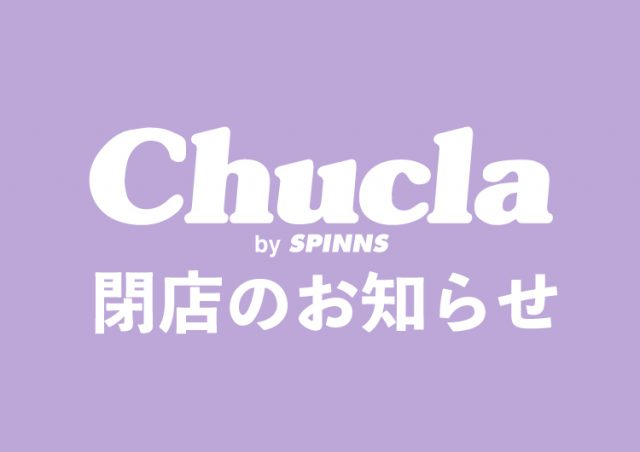 Chucla by SPINNS閉店のお知らせ