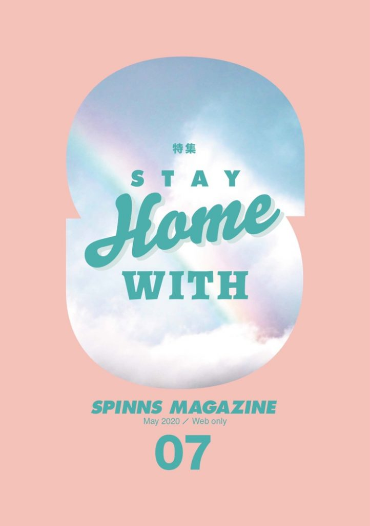 SPINNS MAGAZINE vol.07