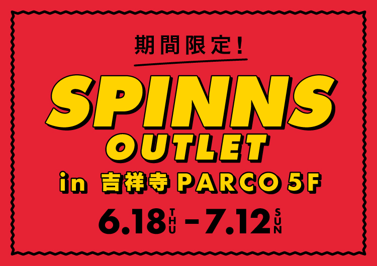 期間限定OPEN!!SPINNS OUTLET in 吉祥寺PARCO店