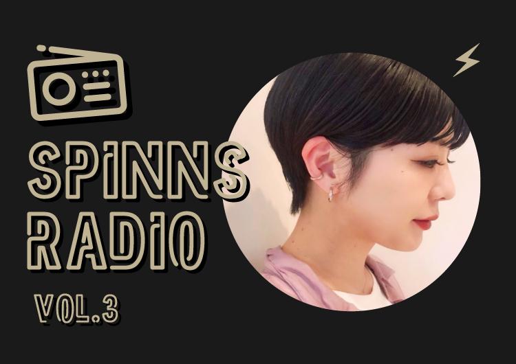 SPINNS RADIO #03