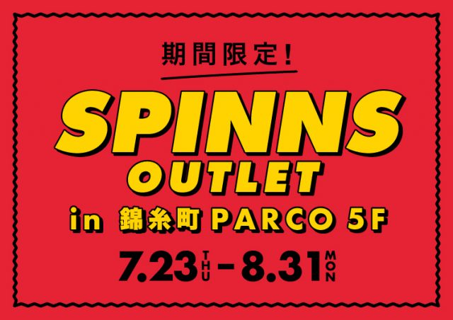 期間限定OPEN!!SPINNS OUTLET in 錦糸町PARCO店
