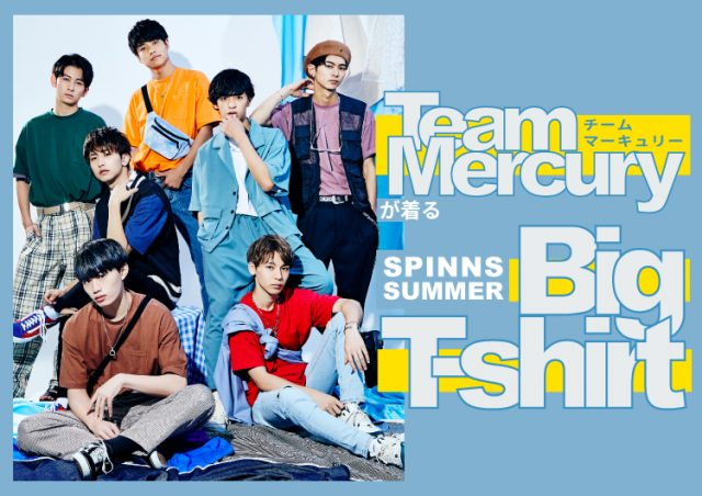 【Team Mercury】のタイアップモデルページが公開!