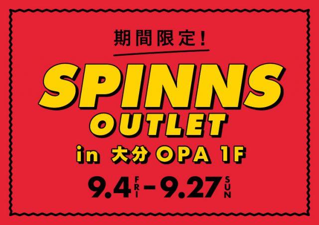 SPINNS OUTLET in 大分OPA店が期間限定オープン!