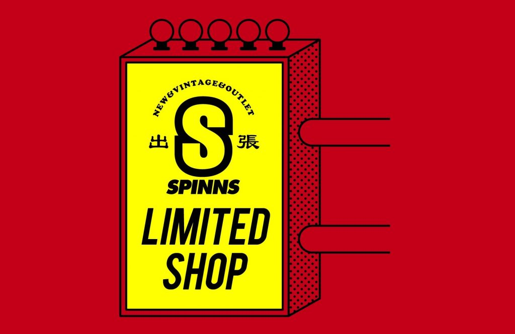 SPINNS LIMITED SHOP IN TAKEO