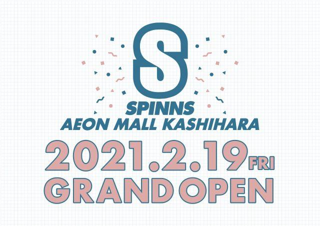 奈良県初出店!!SPINNSがイオンモール橿原店にOPEN!