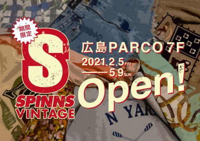 SPINNS VINTAGE@広島パルコ 期間限定OPEN!
