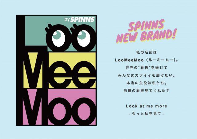 """韓国の街にある、おしゃれなローカル店の""""看板""""をデザインに落とし込んだスピンズ新ブランド『LooMeeMoo(ルーミームー)』がスタート!"""