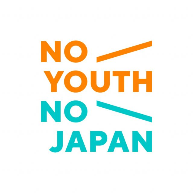 NO YOUTH NO JAPAN × SPINNS コラボ企画!「VOTE FOR CHIBA」