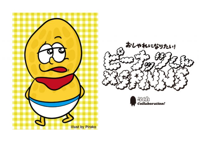 『POP!STEP!POKOPEA SHOP』にて販売された、ピーナッツくん×SPINNSコラボアイテムの事後通販決定!