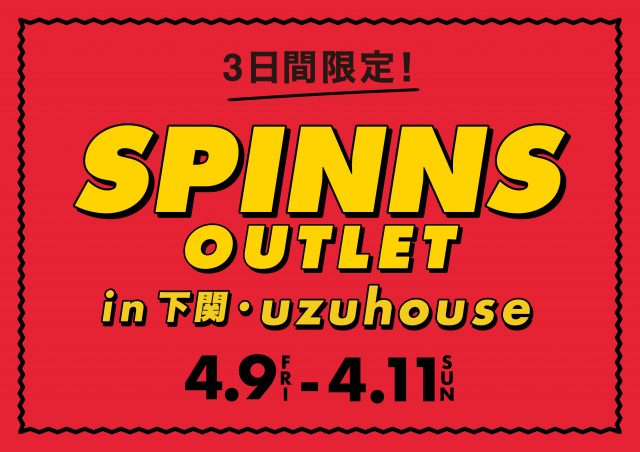 SPINNS期間限定出店@下関