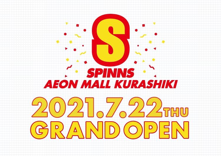 SPINNSがイオンモール倉敷店にOPEN!