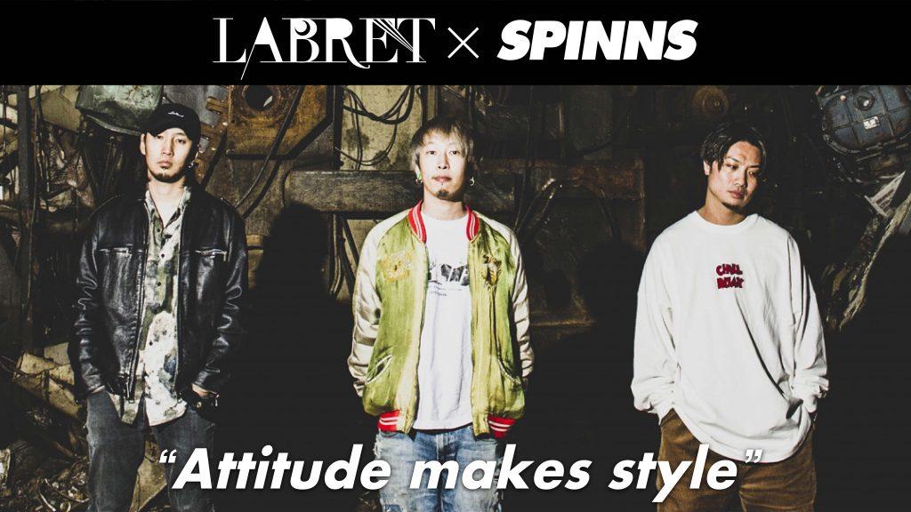 京都を中心に活動するバンド LABRETがアパレルショップSPINNSのテーマソングを提供