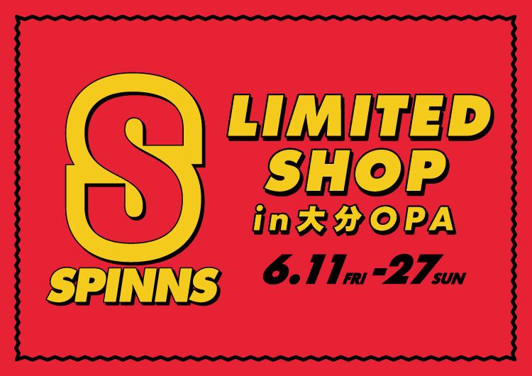 SPINNS LIMITED SHOP in大分