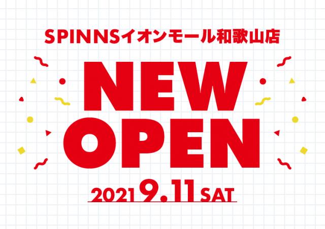 SPINNSイオンモール和歌山店がオープン!